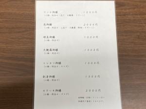 73014219-AC11-42E0-9C4C-C9A9AE156D6C