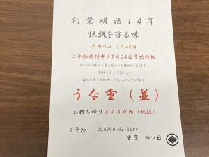 4AFB0377-A13D-4585-9527-CC1AE47F8694